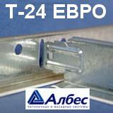 Подвесная система БЕЛАЯ Т-24 Албес ЕВРО (усиленная)
