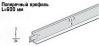 Каркас 0,6м Белый Т-24 Албес-Е Эконом, подвесная система потолка, тип Армстронг