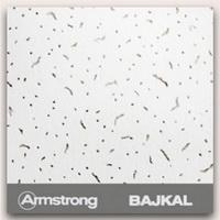 Потолок Армстронг с плитой Байкал (Bajkal) Board 600х600х12мм