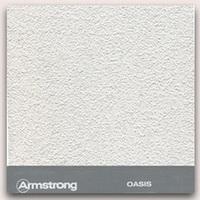 Потолок Армстронг с плитой Оазис (Oasis) Board 600х600х12мм
