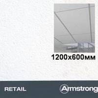 Потолок Армстронг с плитой Ритейл 1200мм (Retail) Board 1200х600х12мм