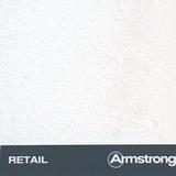 Потолок Армстронг с плитой Ритейл (Retail) Board 600х600х12мм