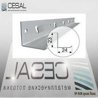 Угол пристенный Cesal А08 Хром люкс для подвесных потолков, длина 3 метра