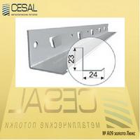 Угол пристенный Cesal А09 Золото люкс для подвесных потолков, длина 3 метра