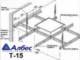 Подвесная система Белая Албес Т-15 в комплекте