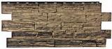 Цокольный сайдинг т-сайдинг альпийская скала (сказка) урал 1001-9005 техоснастка