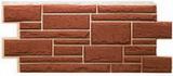 Цокольный сайдинг т-сайдинг дикий камень коричневый 8016 техоснастка