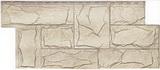 Цокольный сайдинг т-сайдинг гранит леон саяны 1013-1011 техоснастка