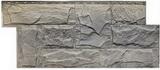 Цокольный сайдинг т-сайдинг гранит леон урал 1001-9005 техоснастка