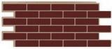 Цокольный сайдинг т-сайдинг керамит коричневый 8016 техоснастка