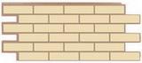 Цокольный сайдинг т-сайдинг керамит пустынный (желтый) 1001 техоснастка