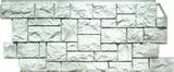 Фасадная панель FineBer Камень дикий Жемчужный (1117х463мм)