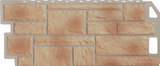 Фасадная панель FineBer Камень Natur Бежевый (1137х470мм)