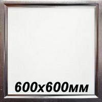 Светильник 600х600мм Caveen LED-3 Холодный свет светодиодный встраиваемый