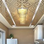 Кассетные потолки CAVEEN (КАВИН) 300х300мм (закрытая система)