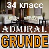 Ламинат GRUNDE Admiral Lux 34 (8мм)
