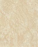 Ламинированная панель ПВХ Век 2,7х0,25м Акварель абрикосовая