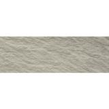 Универсальный уголок МДФ 45мм Профиль Лайн 2,6 метра Иней глянец
