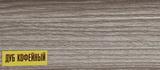Плинтус 55мм Идеал Комфорт 207 Дуб кофейный