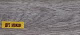 Плинтус 55мм Идеал Комфорт 208 Дуб мокко