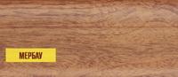 Плинтус 55х22мм напольный пластиковый Ideal / Идеал Комфорт К55 336 Мербау (длина-2,5м)