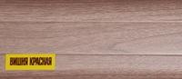 Плинтус 55х22мм напольный пластиковый Ideal / Идеал Комфорт К55 243 Вишня красная (длина-2,5м)