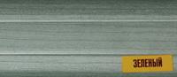 Плинтус 55х22мм напольный пластиковый Ideal / Идеал Комфорт К55 027 Зеленый (длина-2,5м)