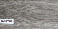 Плинтус 67х22мм напольный пластиковый Ideal / Идеал Элит Е67 205 Дуб капучино (длина-2,5м)