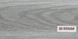 Плинтус 85мм Идеал Макси 210 Дуб пепельный