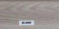 Плинтус 85х25мм напольный пластиковый Ideal / Идеал Макси М85 216 Дуб сафари (длина-2,5м)