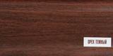 Плинтус 85мм Идеал Макси 293 Орех темный