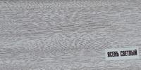 Плинтус 85мм Идеал Макси 254 Ясень светлый