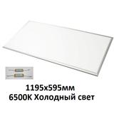 Панель светодиодная - светильник Армстронг 1200х600мм (1195х595х10мм) ультратонкая 80Вт Опал 6500К Холодный свет с LED-драйвером