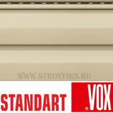 Сайдинг Vox Standart Бежевый 3,00х0,25м