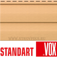 Сайдинг Vox Standart Янтарный 3,00х0,25м