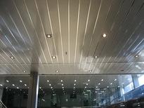 Реечный потолок Немецкий дизайн с рейкой AN135A (135мм)