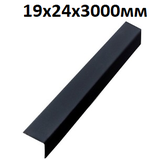 Угол 19х24 мм Primet Черный, длина 3 метра