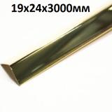 Угол 19х24 мм Албес Суперзолото, длина 3 метра