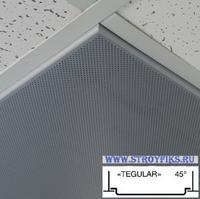 Металлический кассетный потолок с кассетой Tegular 45° Металлик Перфорированная d=1,8мм 595х595мм