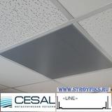 Металлический кассетный потолок с кассетой Cesal Line Металлик Перфорированная d=1,8мм 595х595мм