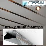 Вставка S-25 (25х3000мм) Cesal А08 Хром Люкс для реечного потолка S-дизайна, длина 3 метра
