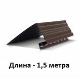 Околооконная горизонтальная планка Доломит Корица 120х245мм (длина-1,5метра)