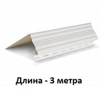 Околооконная горизонтальная планка Доломит Белая 120х245мм (длина-3метра)