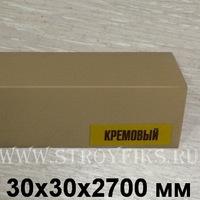 Угол ПВХ пластиковый Идеал 30х30мм Кремовый (длина-2,7м)