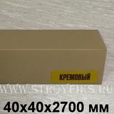 Угол ПВХ пластиковый Идеал 40х40мм Кремовый (длина-2,7м)
