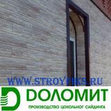 Фасадные панели Скалистый Риф Люкс 2000х220мм