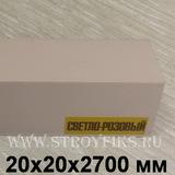 Угол ПВХ пластиковый Идеал 20х20мм Светло-розовый (длина-2,7м)