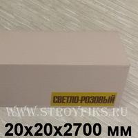 Уголок ПВХ Идеал 20х20мм Светло-розовый 2,7 метра