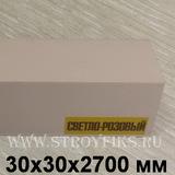 Угол ПВХ пластиковый Идеал 30х30мм Светло-розовый (длина-2,7м)