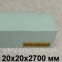 Угол ПВХ пластиковый Идеал 20х20мм Светло-салатовый (длина-2,7м)